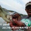 伊豫部 健 FISH…