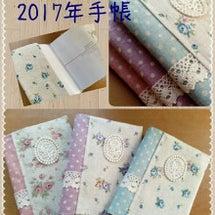 来年の手帳❤