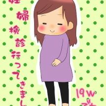 妊婦検診&すくコム4…