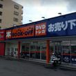 ブックオフ宮崎清武店…