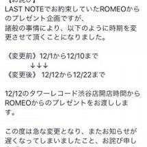 (*^^*)ROME…