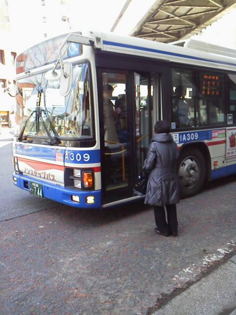 1臨港バス