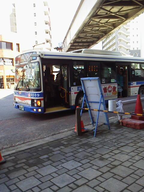 2臨港バス