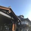 奈良ホテル 展示販売…