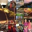 Phuket in …