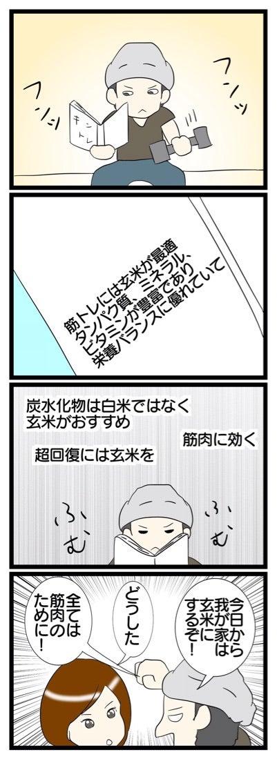 {89CA1085-CC17-4BE8-9EEC-10412C119651}