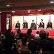 「東京公演」の巻