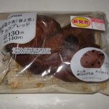 北海道小麦「春よ恋」…