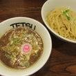 渋谷でつけ麺/つけめ…