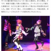 いよいよ福岡公演