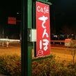 「cafe さんぽ」…