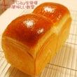 ヨーグルト食パン、ク…