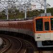 阪神電車香櫨園 80…