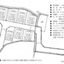鶴市町★新規分譲地