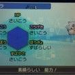 【ポケモンSM】ガラ…