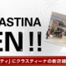 新規店舗OPEN!&…