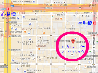 大阪、新年会、地図