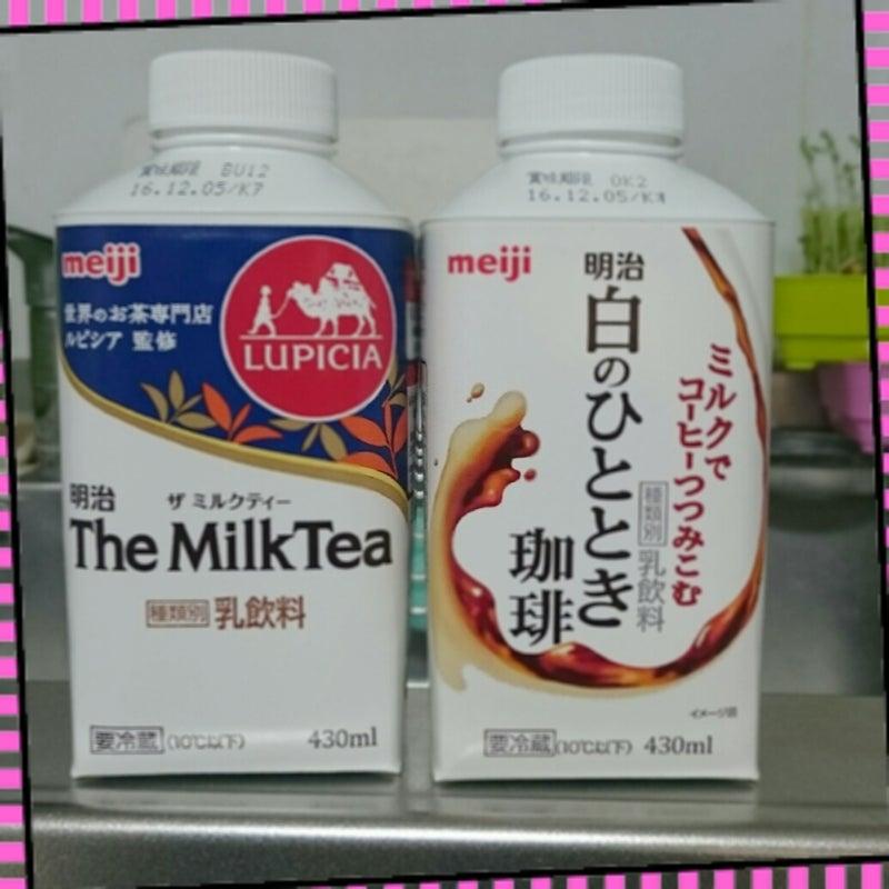 明治 白のひととき珈琲と The Milk Tea