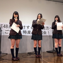 SKE48旭川イベン…