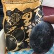 箱根~温泉、黒卵、紅…