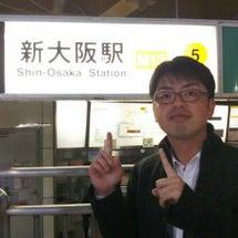 久方ぶりの大阪