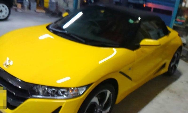 S660 黄色