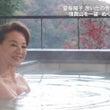夏樹陽子、若い頃のヘ…