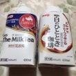 明治の美味しい乳飲料…
