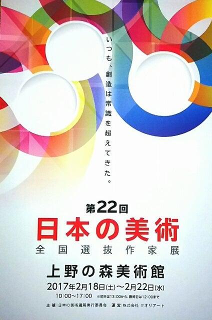 16-12-03-17-41-55-970_deco.jpg