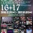 12月31日「REX…