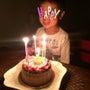 4th Birthd…