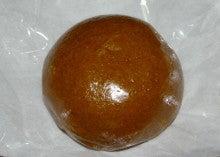 黒糖饅頭3