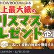 イベント参加!!!!…
