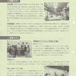 栗東100歳大学28…