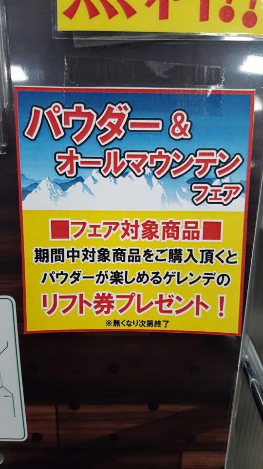 IMG_20161203_210208792.jpg