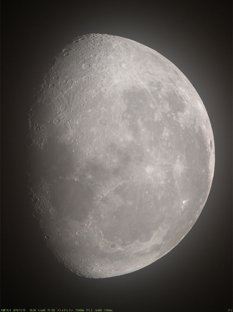 20161118MoonAge18.9(FC125-1400mm)