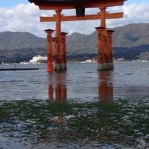 広島 宮島