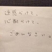 2016/12/04