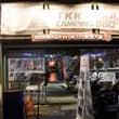 TKK CAMP (…