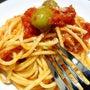 完熟トマトとツナのパ…