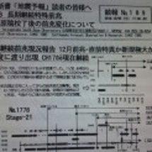◎串田情報更新! ☆…