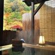 温泉サイコ~♪ 日本…
