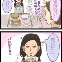 【病】術後7〜甲状腺…