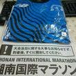 ♪湘南国際マラソン♪