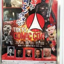 TOKYO COMI…