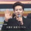 SE7EN出演 TV…
