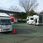 関東キャンピングカー…