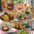 稲毛店の本日はコレ!…