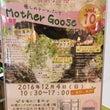 札幌•Mother …