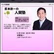 NHKラジオへ。